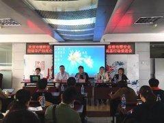 控制孕产妇死亡、保障母婴安全 北京市朝阳区召