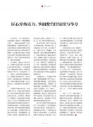 硬核实力逐鹿市场,华润紫竹斩获佳绩再谱华章