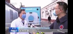 """东软医疗""""雷神""""成为北京第一台方舱CT在朝阳医"""